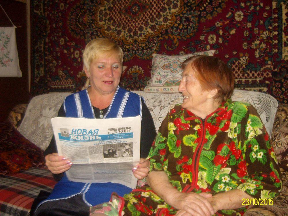 выборе термобелья соцработники для пенсионеров кировский район вытекает
